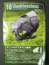 20060819_006