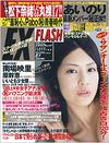 Flashex_20080630