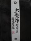 20100405_001