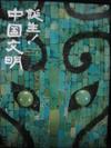 20100906_016
